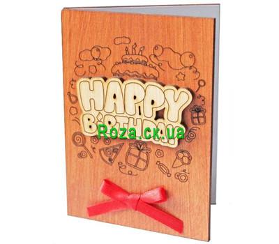 """""""Открытка из дерева Happy Birthday"""" в интернет-магазине цветов roza.ck.ua"""