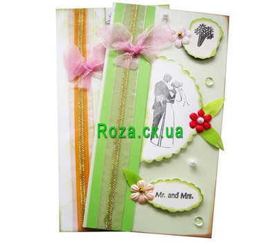 """Открытка на бракосочетание"" в интернет-магазине цветов roza.ck.ua"