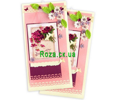 """Postcard Happy Birthday in lilac color"" in the online flower shop roza.ck.ua"