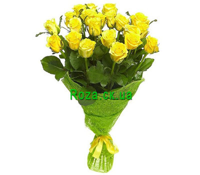 """An excellent bouquet of yellow roses"" in the online flower shop roza.ck.ua"