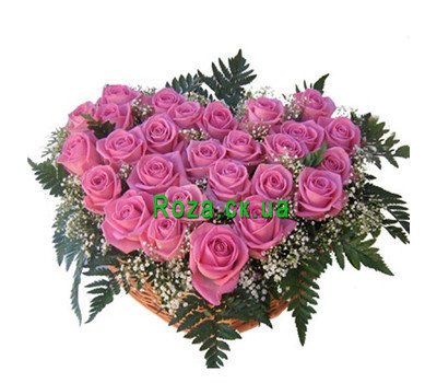 """Heart of pink roses"" in the online flower shop roza.ck.ua"