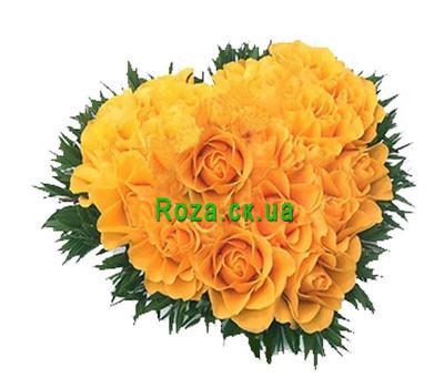 """""""Сердце из желтых роз"""" в интернет-магазине цветов roza.ck.ua"""