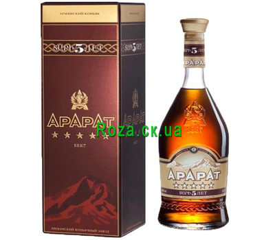 """Certificate for Ararat brandy 5 *"" in the online flower shop roza.ck.ua"