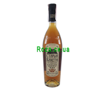 """Certificate for cognac Old Kakheti"" in the online flower shop roza.ck.ua"