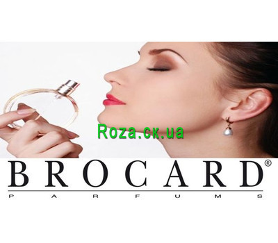 """Certificate for the purchase of perfumes in Brocard"" in the online flower shop roza.ck.ua"