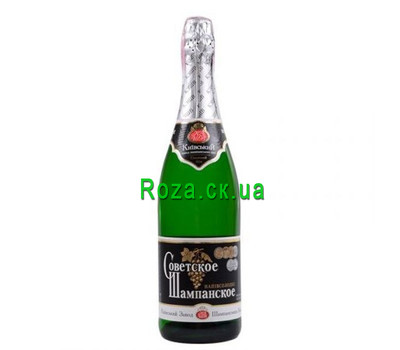 """""""Certificate for Soviet champagne"""" in the online flower shop roza.ck.ua"""