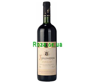 """""""Сертификат на вино Киндзмараули"""" в интернет-магазине цветов roza.ck.ua"""