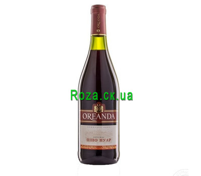 """Pinot noir wine certificate"" in the online flower shop roza.ck.ua"