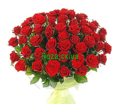 """""""Large bouquet of roses"""" in the online flower shop roza.ck.ua"""