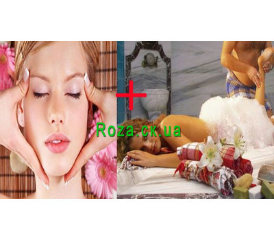 """SPA procedure -Hamam + face massage"" in the online flower shop roza.ck.ua"