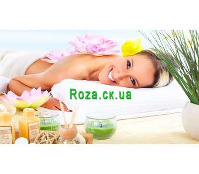 """Spa treatment Full relaxation"" in the online flower shop roza.ck.ua"