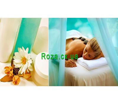 """""""СПА процедура - Тропический рай"""" в интернет-магазине цветов roza.ck.ua"""