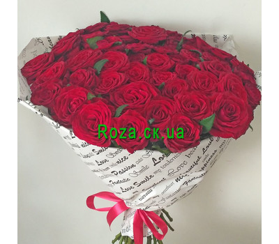"""""""Large bouquet of roses in Cherkassy 1"""" in the online flower shop roza.ck.ua"""