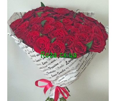 """""""Large bouquet of roses in Cherkassy 2"""" in the online flower shop roza.ck.ua"""