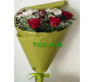 """Small bouquet 1"" in the online flower shop roza.ck.ua"