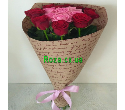 """Heart of roses bouquet 1"" in the online flower shop roza.ck.ua"