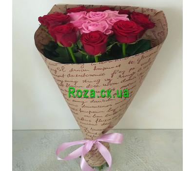 """""""Букет сердце из роз - вид 1"""" в интернет-магазине цветов roza.ck.ua"""