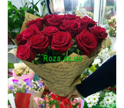 """Bouquet of red roses in Cherkasy 2"" in the online flower shop roza.ck.ua"