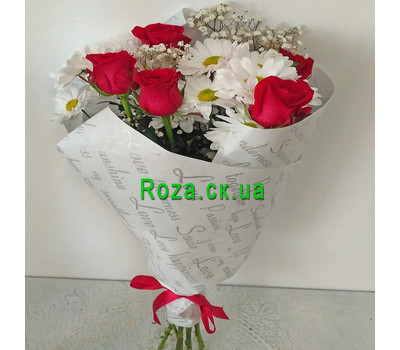 """""""Small bouquet 10"""" in the online flower shop roza.ck.ua"""