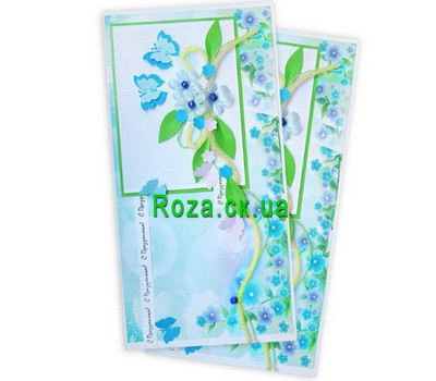 """Postcard with a holiday"" in the online flower shop roza.ck.ua"