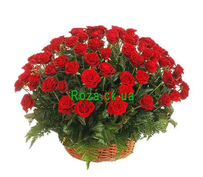 """""""Корзина красных роз"""" в интернет-магазине цветов roza.ck.ua"""
